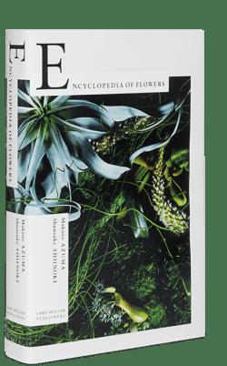 Encyclopedia of Flowers   Azuma Makoto
