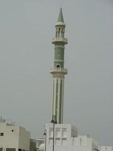 Tek Minareli Cami