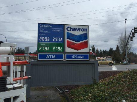 Chevron Monument