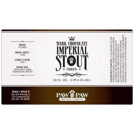 Cummins Label - beer label