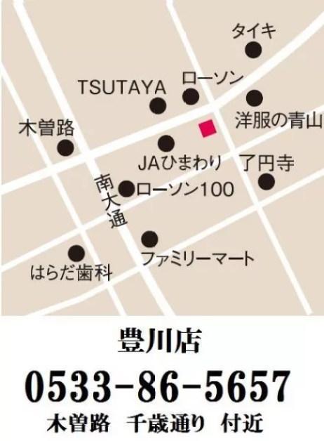toyokawa-map