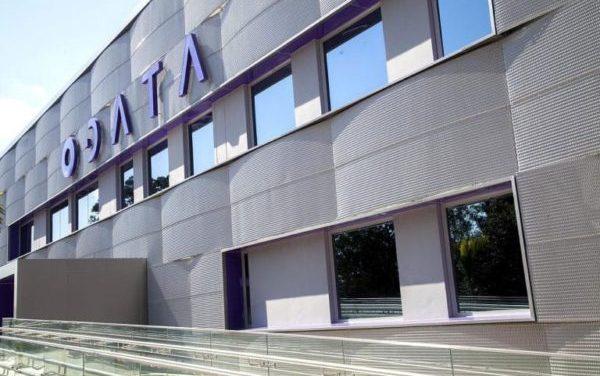 ODATA llega a Chile con inversión de US$217 millones e inicia construcción de moderno Data Center en la Región Metropolitana