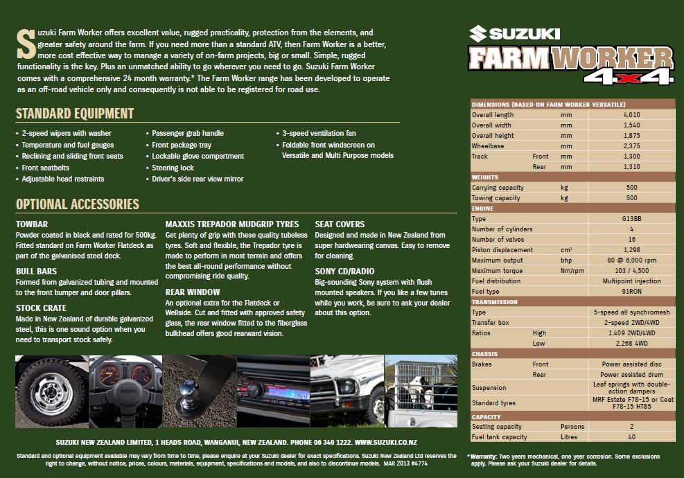 Image result for suzuki farm worker brochure