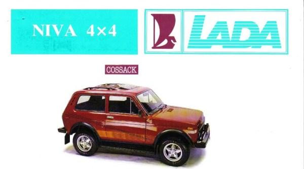 1992 Lada Niva ad