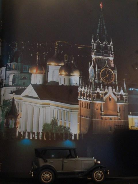 1 Kremlin Full