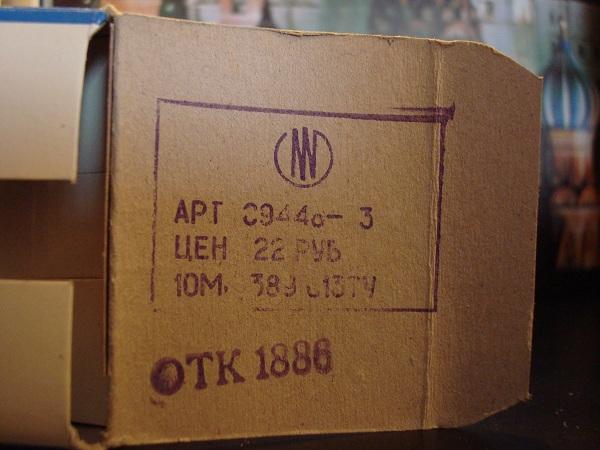 9 Box 4