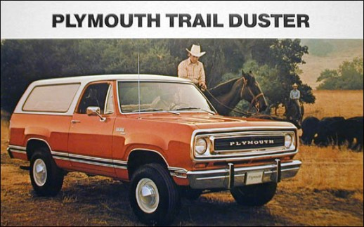 plymouth trail duster-05
