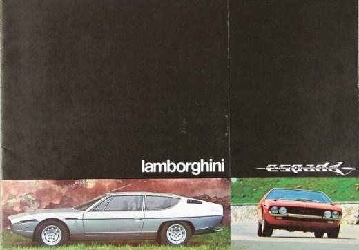 1970LamborghiniEspadaBrochure01