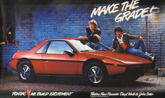Pontiac fiero showroom poster 1984