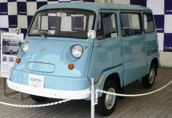 Subaru Sambar wiki 1st