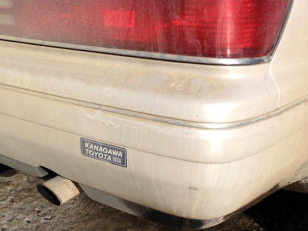 Toyota Crown dealer badge