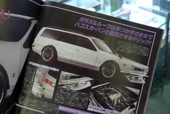 Nissan-Skyline-GT-R-SW-1
