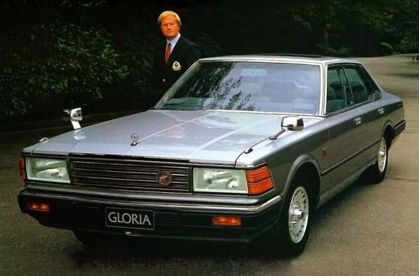 430 Gloria