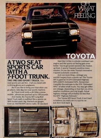1982 Toyota SR5 ad