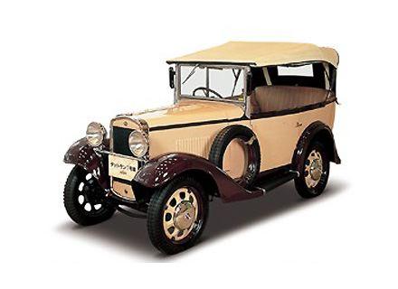 datsun -12-phaeton-1933