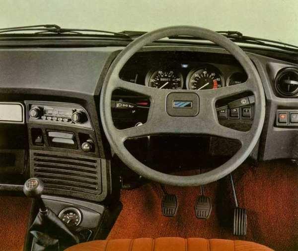 81_ItalHLS_interior