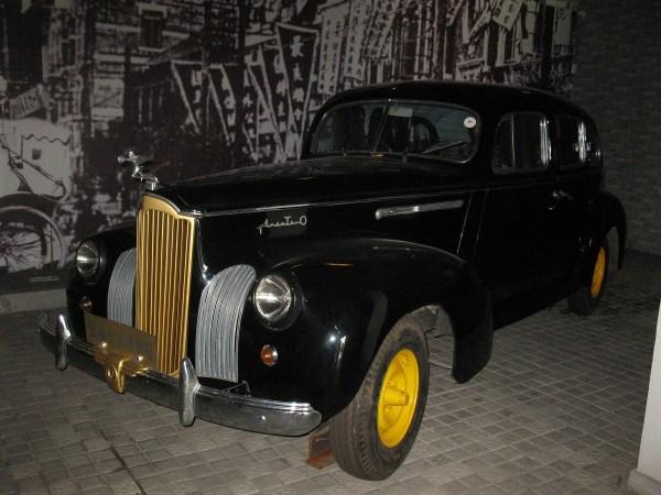 1200 Pu Yi Car 1