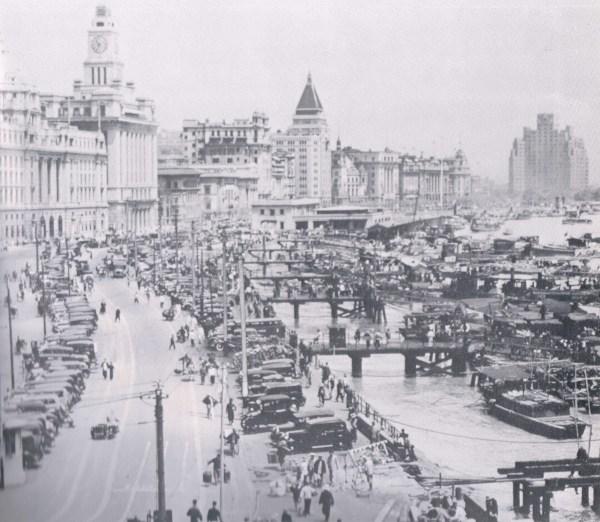 1200 Shanghai International Settlement 1936
