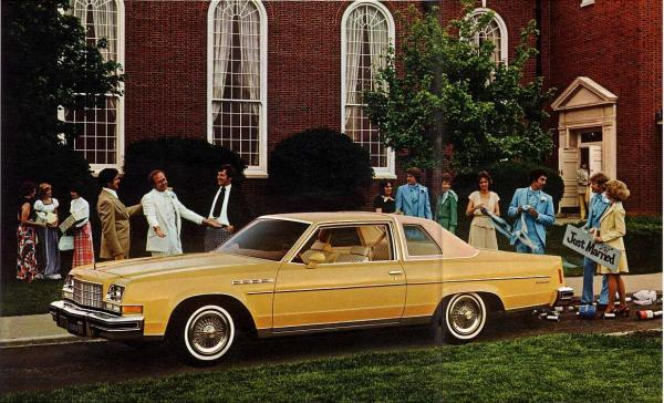 Buick 1977 Electra Brochure Yellow Coupe