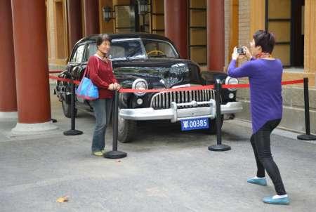 Chiang Kai Shek Buick