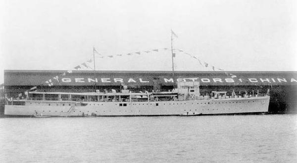 GM China Warehouse 1937