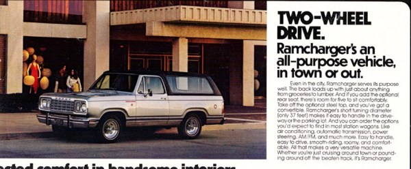 1977 Dodge Ramcharger-04