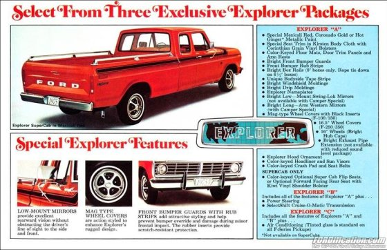 75 explorer