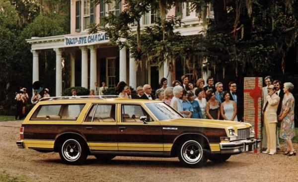 Buick 1977 Estate Wagon br