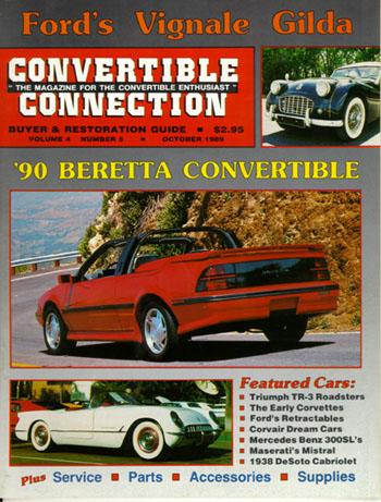 chevrolet beretta convertible
