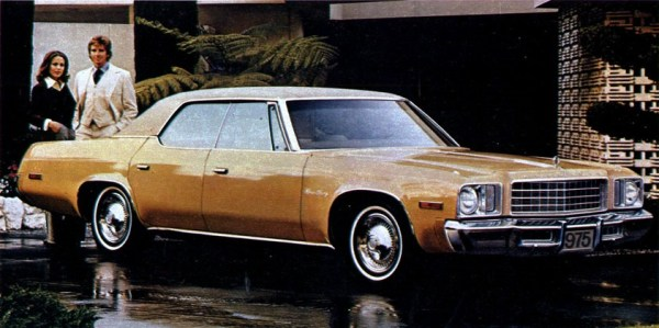 1975 plymouth gran fury hardtop sedan