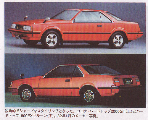 toyota corona t140 coupe