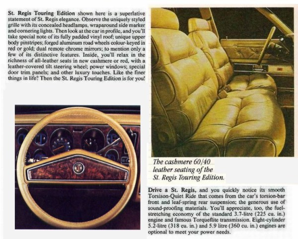dodge st regis touring edition interior
