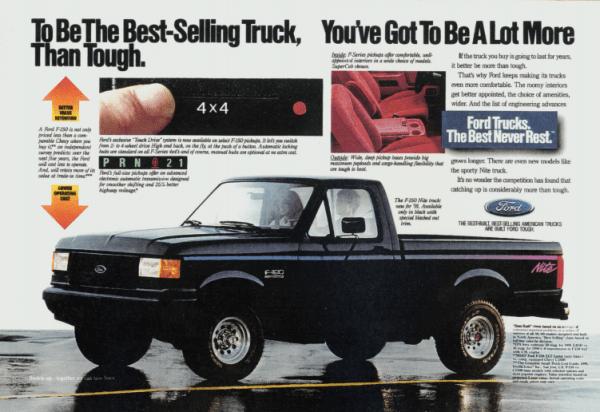 1991 ford f150 nite
