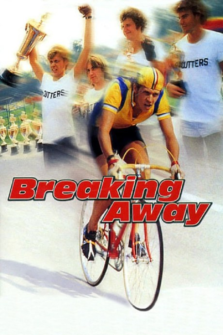 Not the author. Actor Dennis Christopher in the 1979 movie Breaking Away.