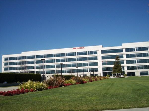 Honda HQ