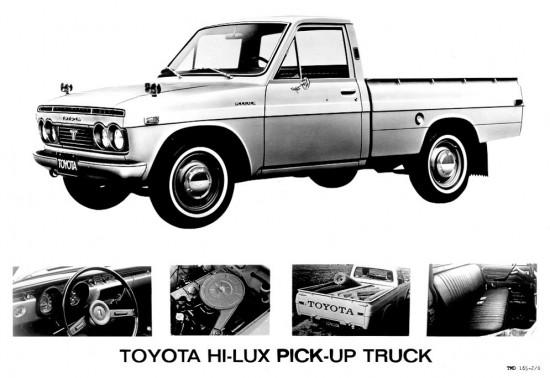 Toyota Hilux gen1