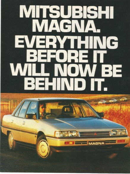 1985 mitsubishi magna ad