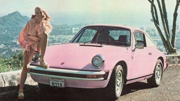 bunny 1975