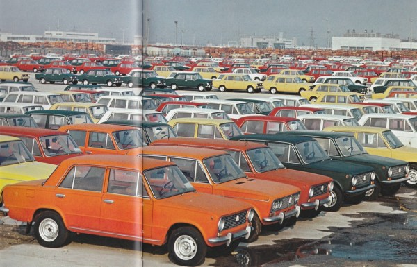 USSR - Lada factory