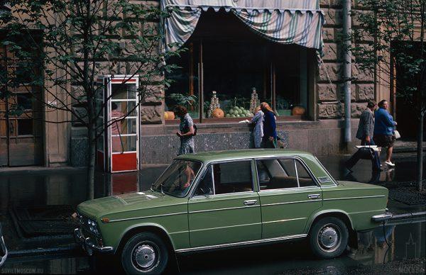 USSR - VAZ 2103 1975