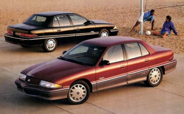 1992 buick skylark 1