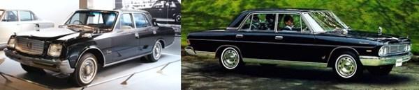1967_Toyota_Century_01-horz