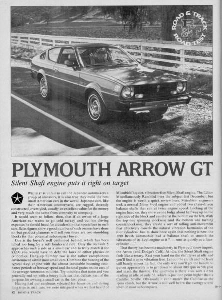 RT 1976 Trans Am 005 900