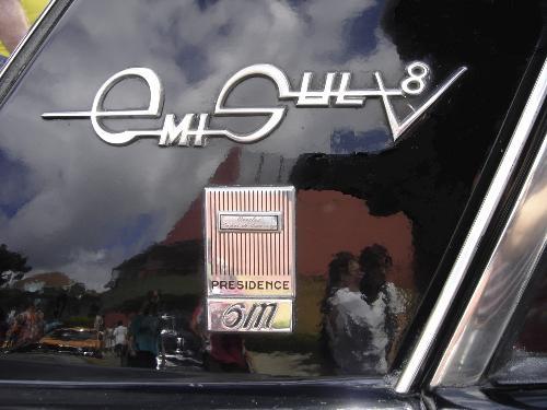 emisul_logo