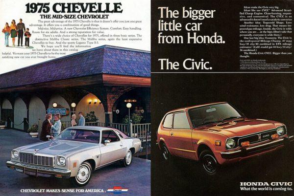 chevelle-1975-ad-horz