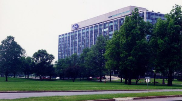Ford World Headquarters in 1996