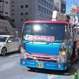 Is it something in the coffee? Is it an otaku thing? Is it a code Japanese truckers have and that we don't get? No, it's just dekotora. It's the practice […]
