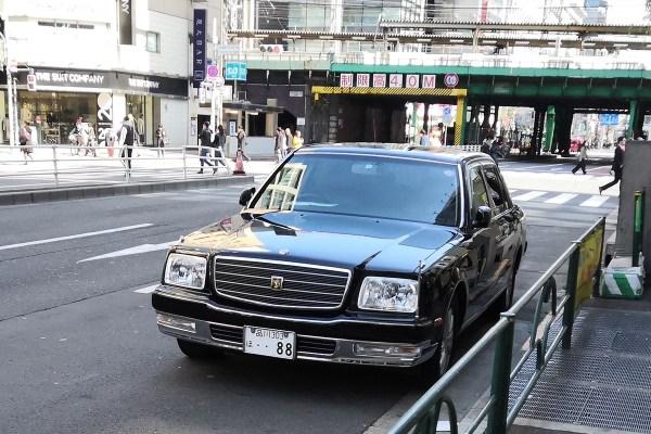 Toyota Century G50 (front)