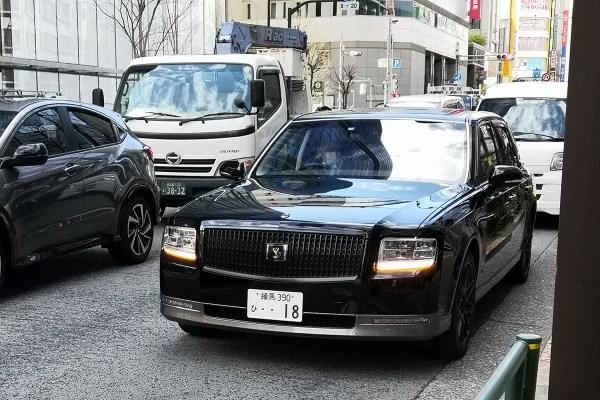 Toyota Century G60 GRMN (front)