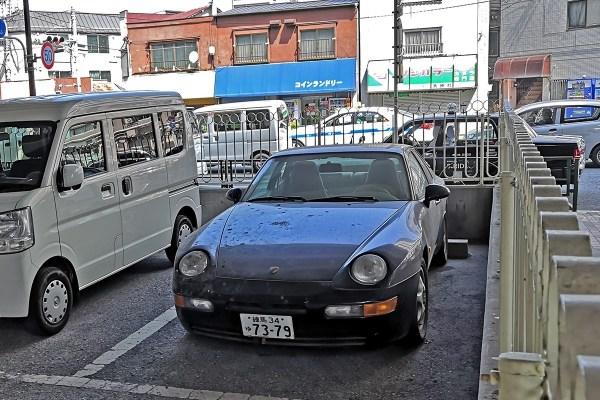 Porsche 968 (front)